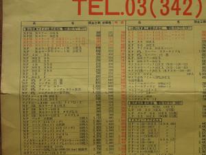 P7119099