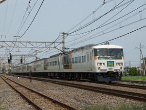 P7299756