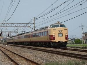 P7299765