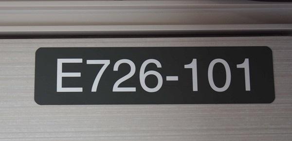 P4228166