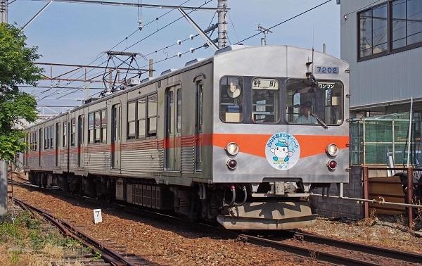 P5268805