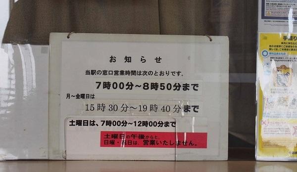 P5268815