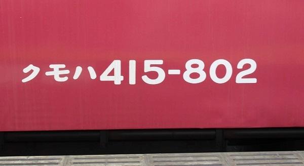P5278863_1