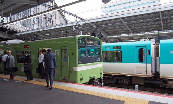P5318930