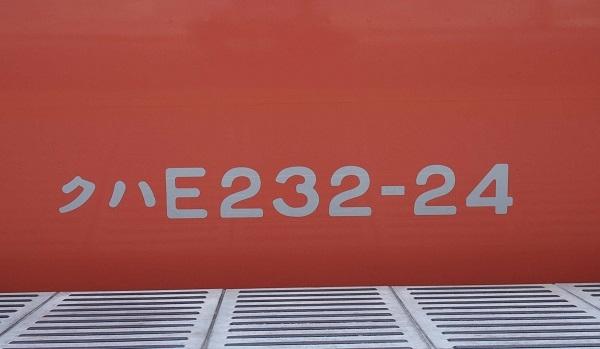 P6149329