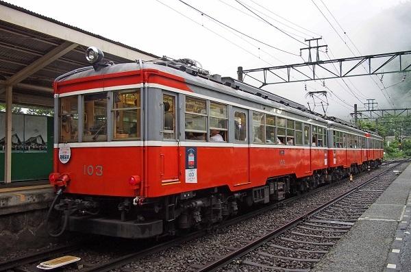 P7149551