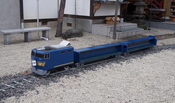 P8249973