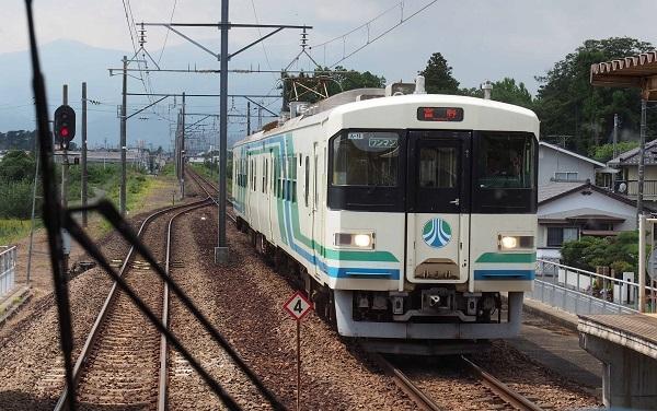 P8250080