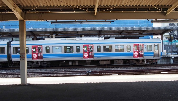P9100218