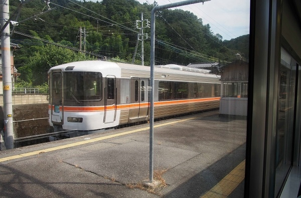 P9100264