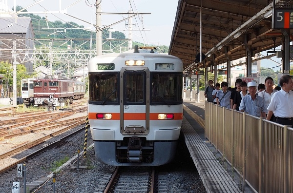 P9100305
