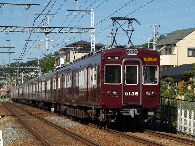 P9280608
