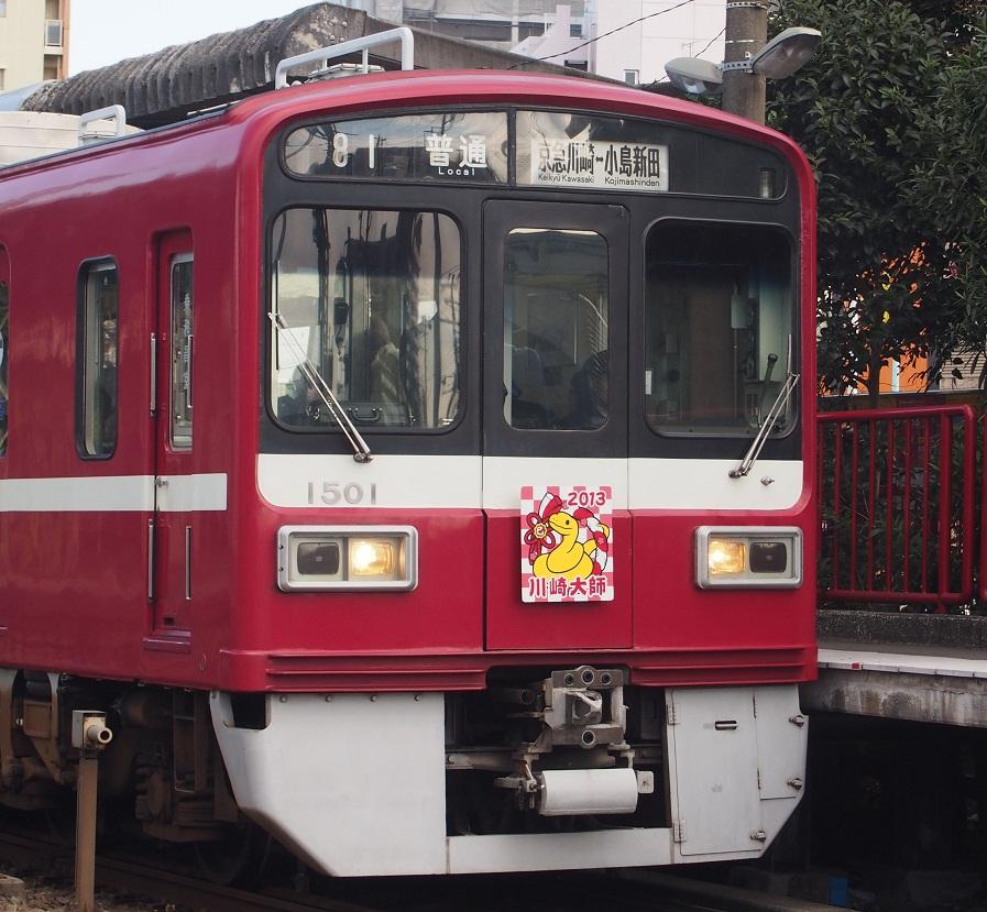 P1101121