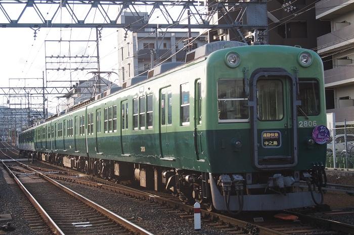 P2081835