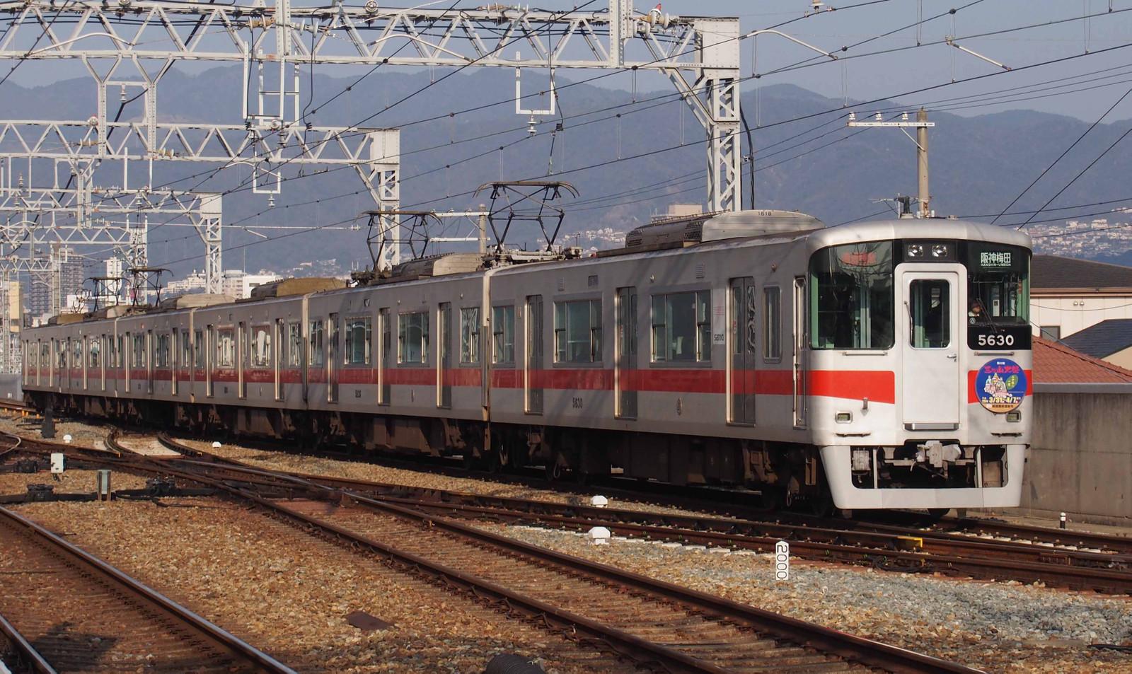 P2112086