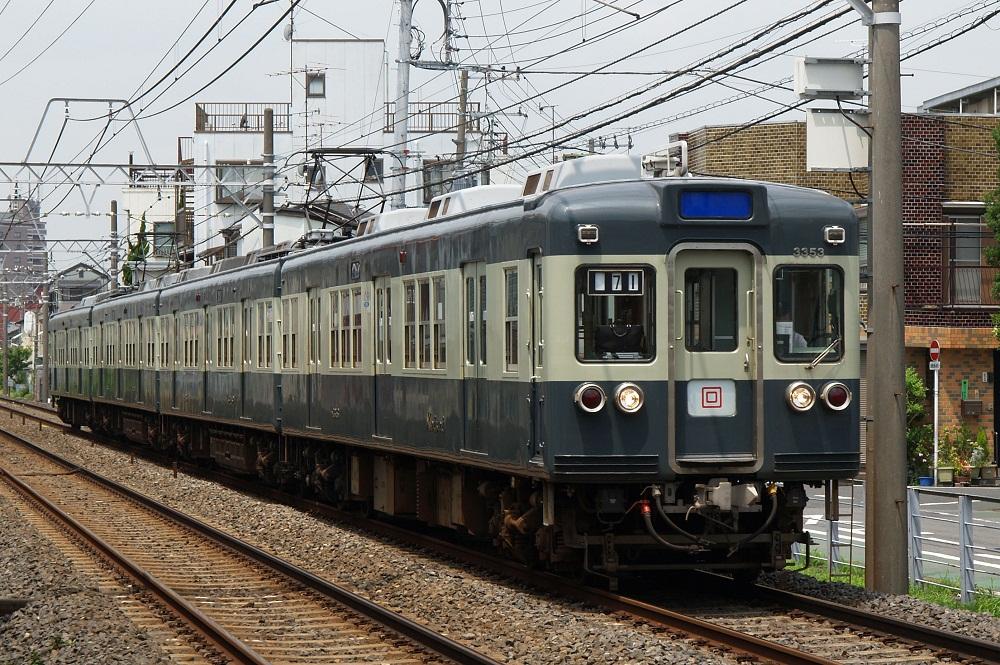 P7080089