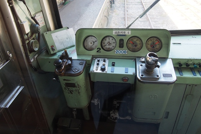 P4274012