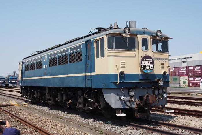 P5054306