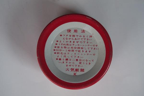 P5064383