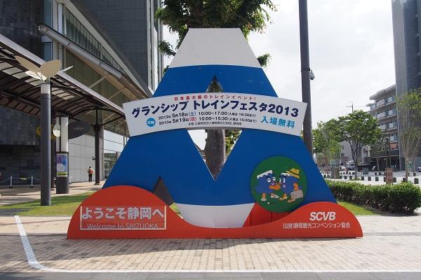 P5184604