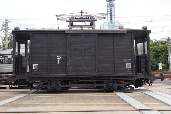 P5194740