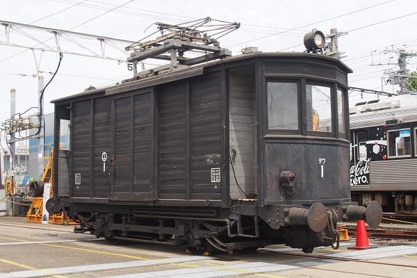P5194798