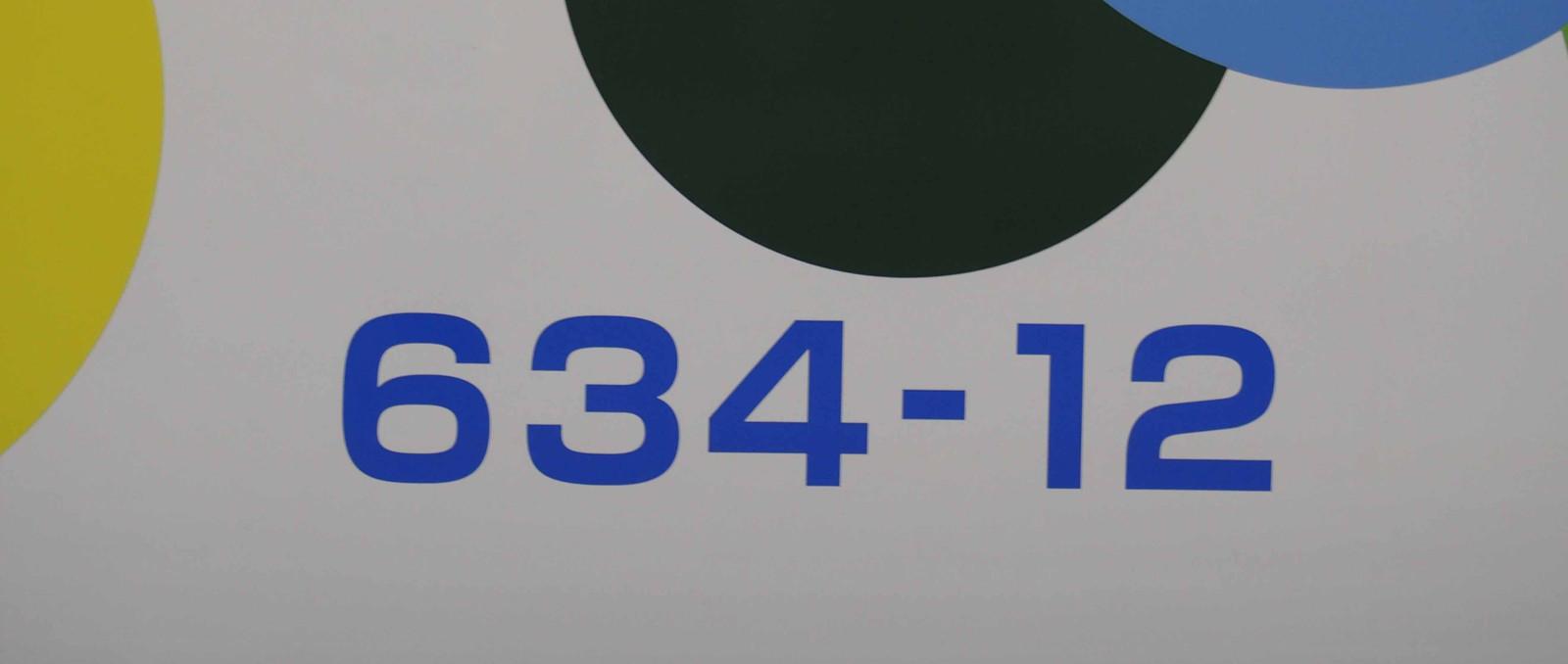 P5224829