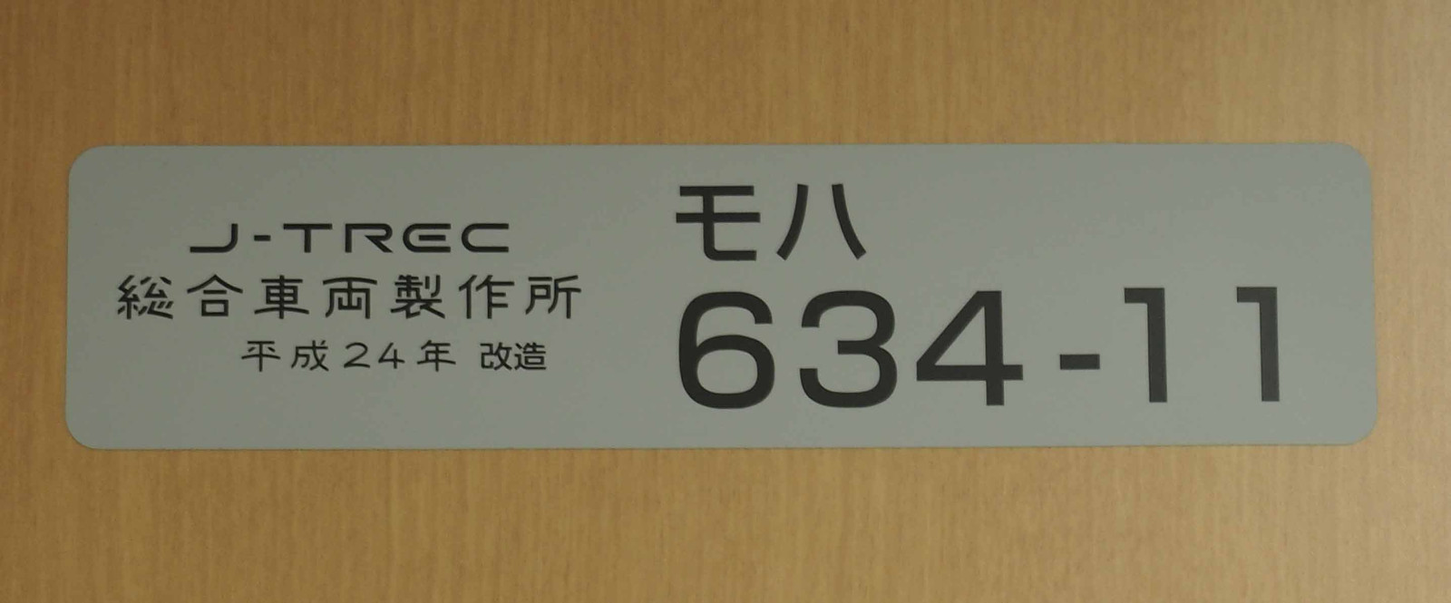 P5224900