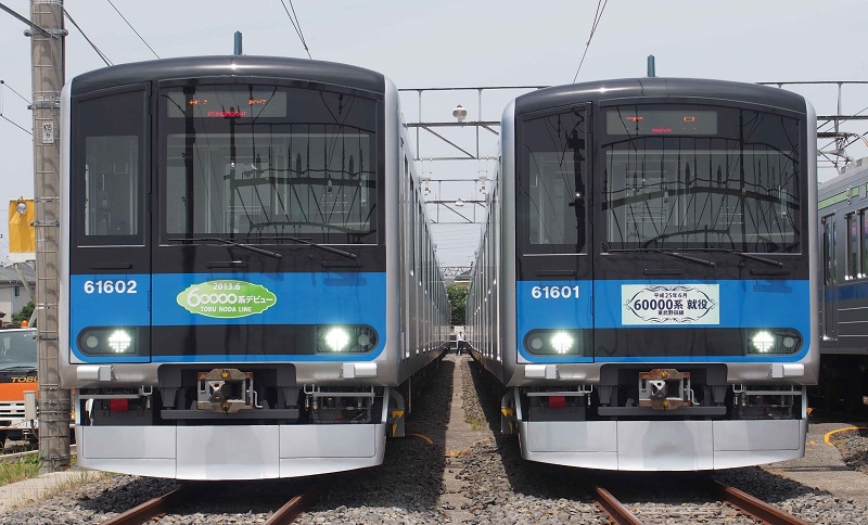 P6095258