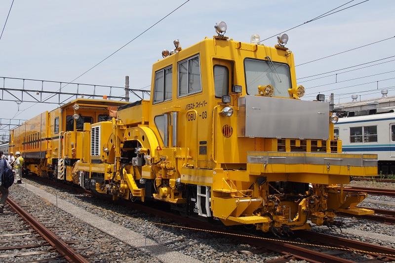 P6095287