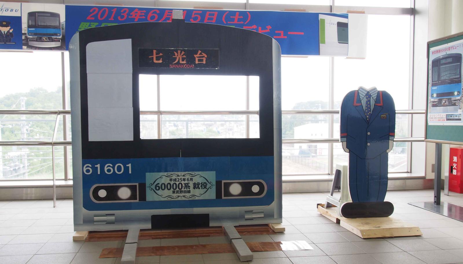 P6095426