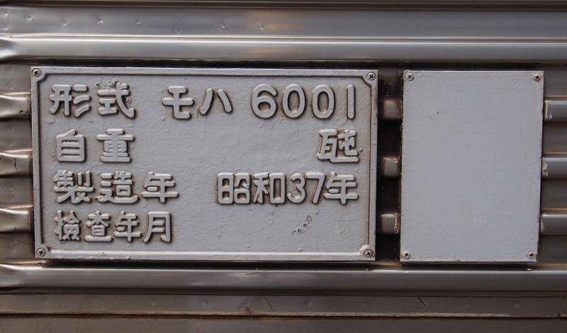 P8226449