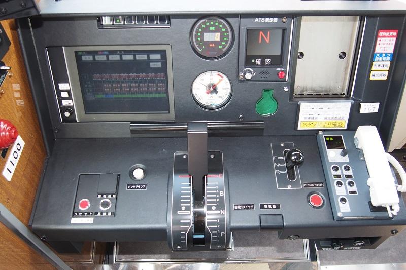 Pb229145