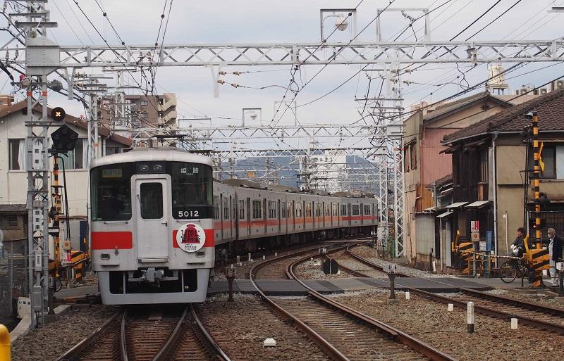 P2100345