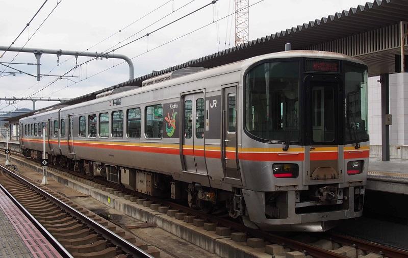 P2100372