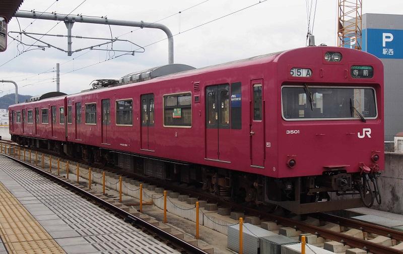 P2100376