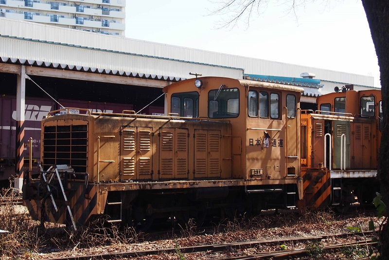 P2059957