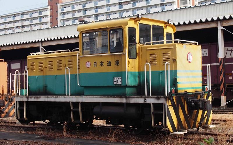 P2060205