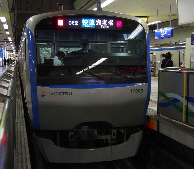 P5021989