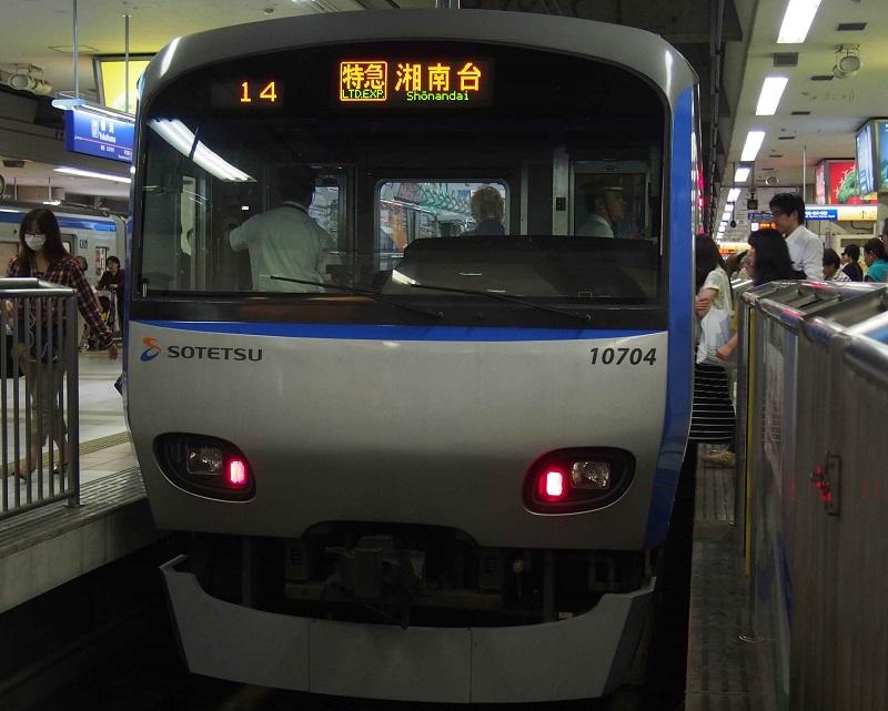 P5021993