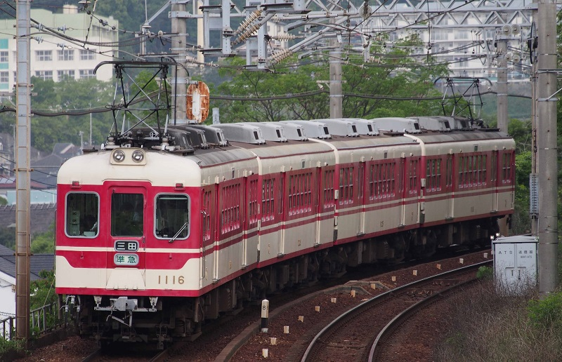P5202473