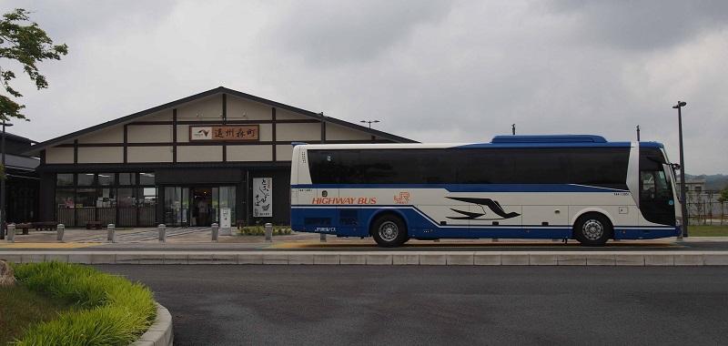 P5263143