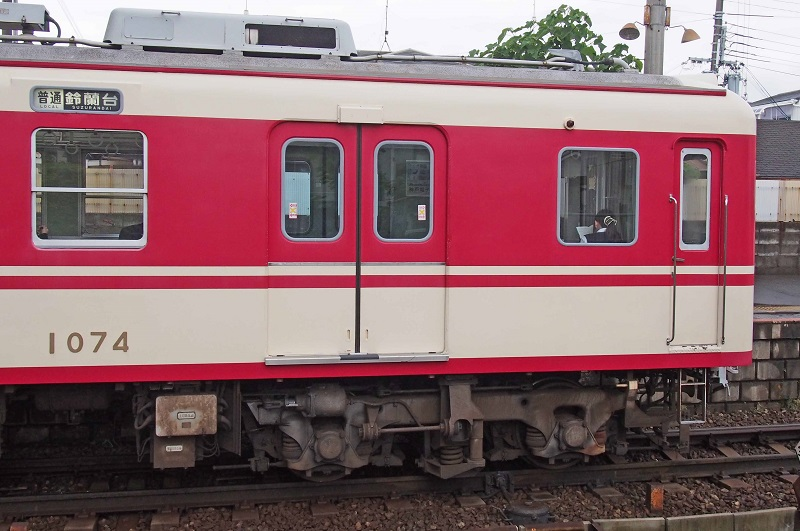P5212804