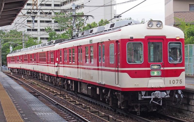 P5212805
