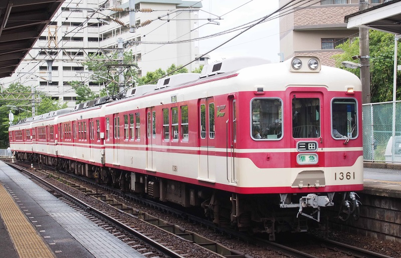 P5212799