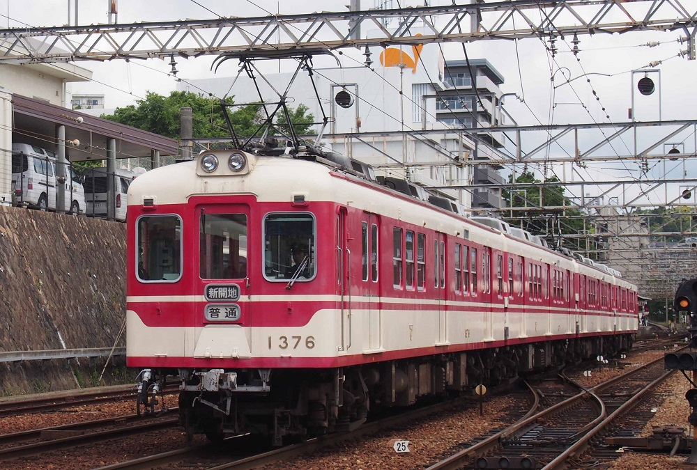 P5212848