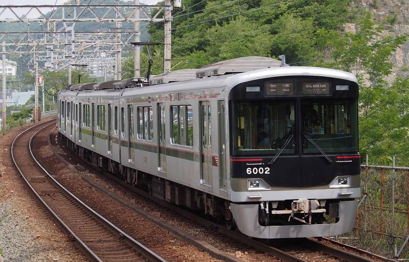 P5202520