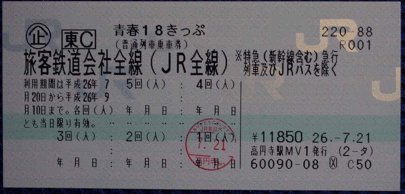 P8275343