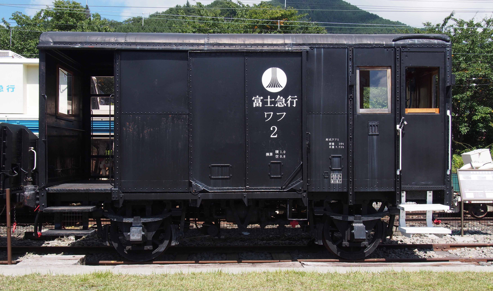 P9095804
