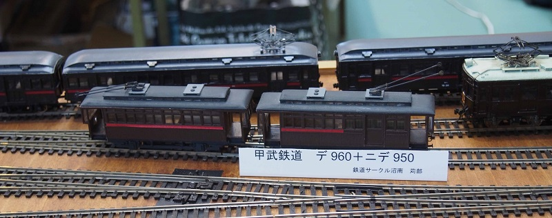 Pa126517